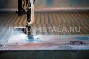 Водная резка металла в Казани