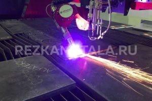 Резка металла изготовление изделий в Казани