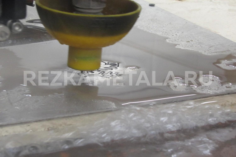 Скоростная резка металла в Казани