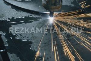 Резка 0 5 металла в Казани