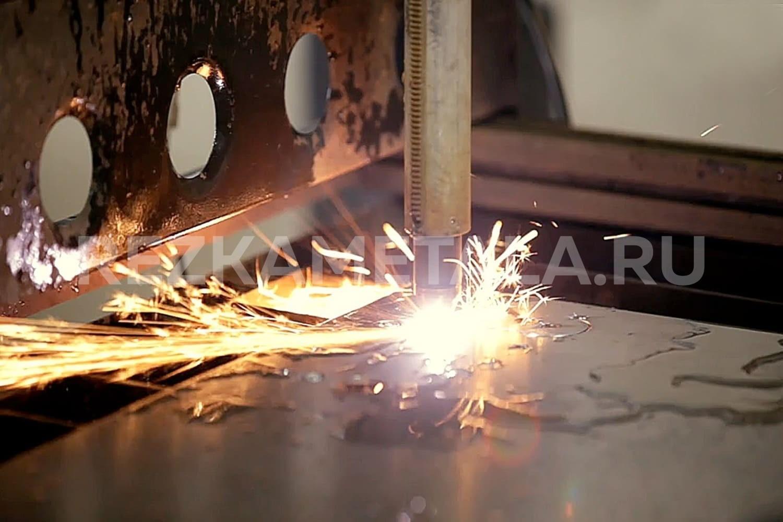 Резка металла 3 мм в Казани