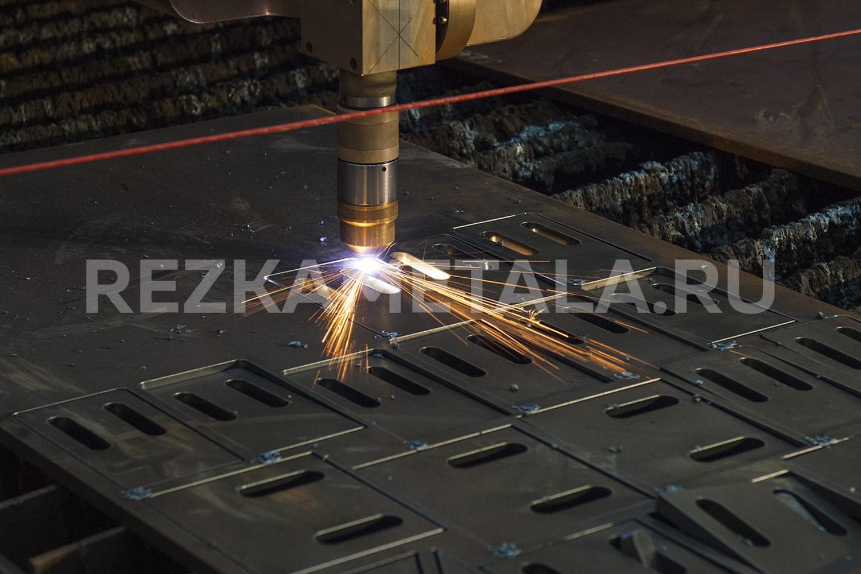 Аппарат плазменной резки металла цена в Казани
