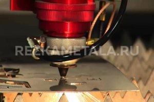 Гибка металла работа в Казани