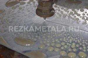 Дисковые ножи для резки металла в Казани