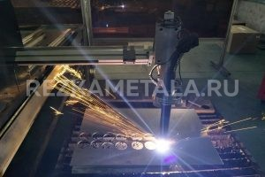 Газовая резка металла цена в Казани