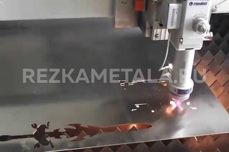 Абразивная резка металла цена в Казани
