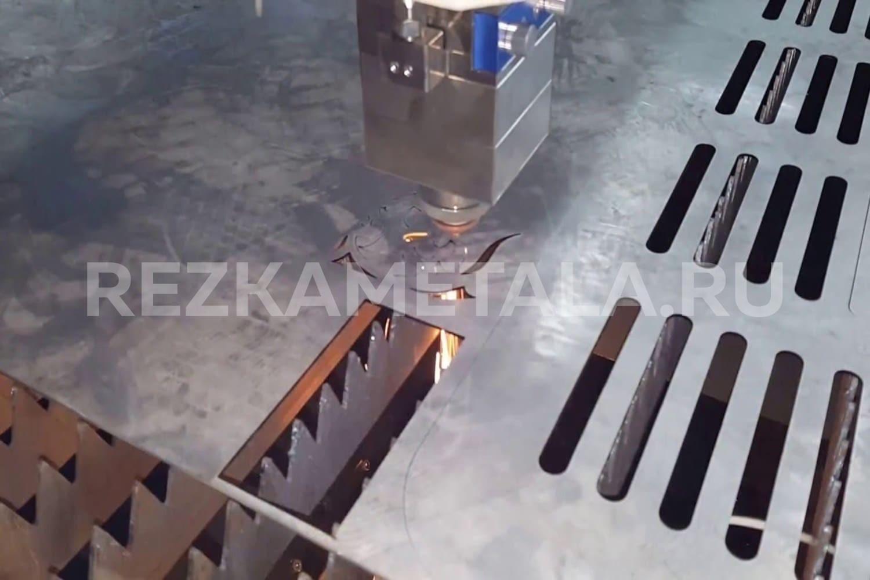 Прайс лист на резку металла в Казани