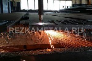 Резка металла резаком пропаном в Казани