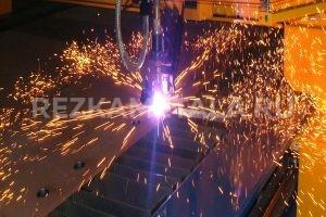 Газоэлектрическая резка металла в Казани