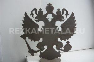 Установка плазменной резки металла купить в Казани