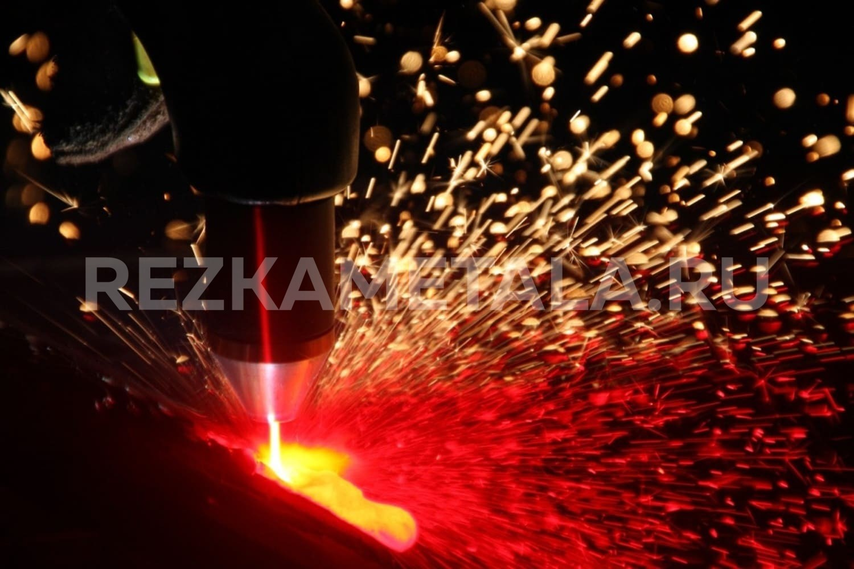 Резка металла тер в Казани