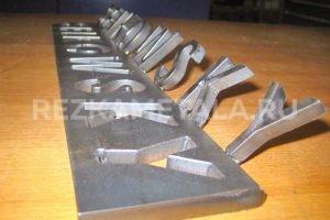 Волоконный лазер для резки металла в Казани