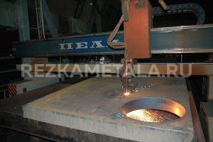 Резак для резки толстого металла в Казани