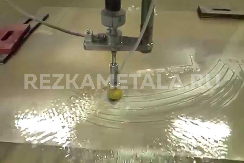 Резка металла водой цена в Казани