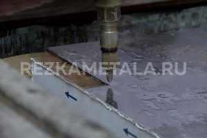 Резка металла пропаном в Казани