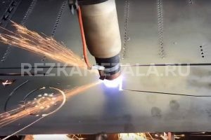 Ножницы для резки листового металла купить в Казани