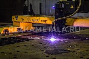 Резка металла кислородно пропановым резаком в Казани