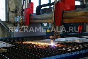 Металл с резкой в размер в Казани