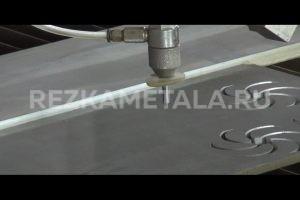 Резка металла песком в Казани