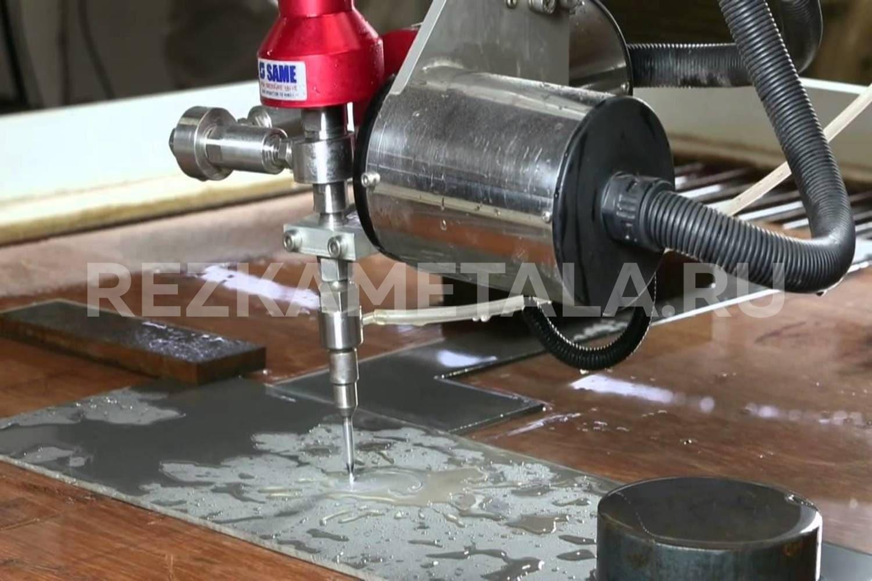 Гидроножницы для резки металла в Казани