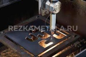Себестоимость резки металла в Казани