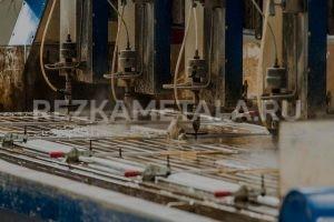 Услуги плазменной резки металла в кирове в Казани