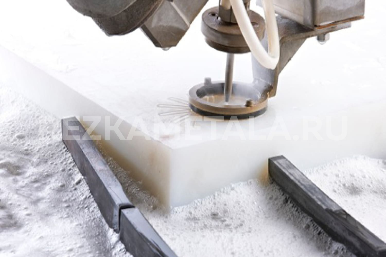 Алмазная резка металла цена в Казани