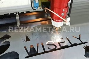 Резка металла водой оборудование цена в Казани