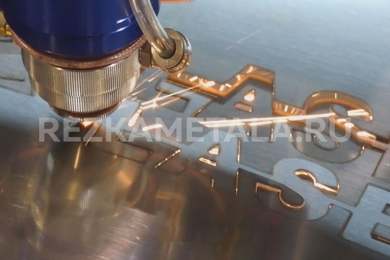 Станок для резки листового металла цена в Казани