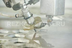 Гидроабразивная резка металла цена в Казани