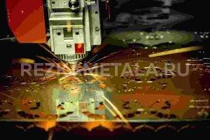 Комплексы лазерной резки металла в Казани