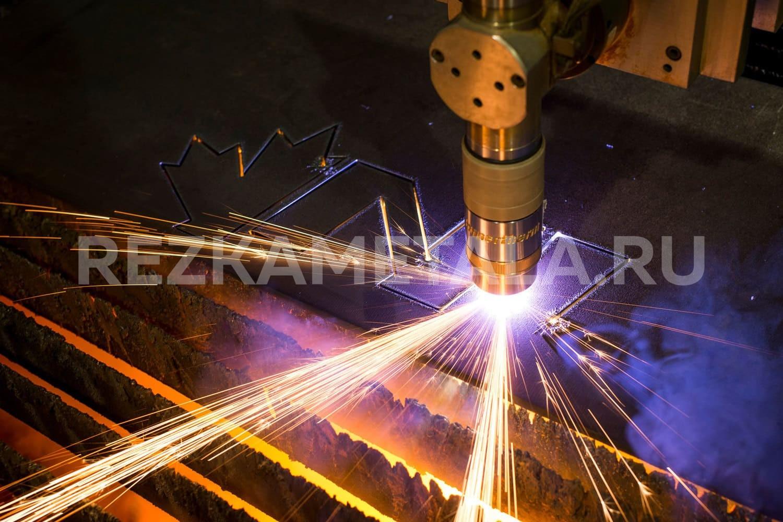 Резка металла лазером цена в Казани