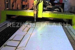 Станки лазерная резка листового металла цена в Казани
