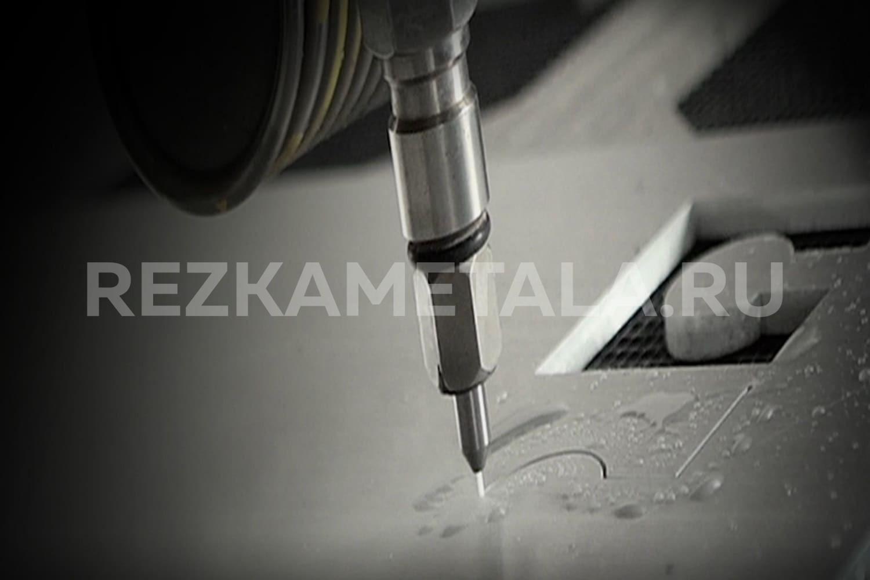 Металл в Казани резка