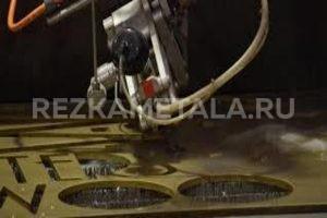 Резка металла сварочные работы в Казани