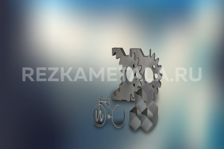 Резка черного металла цена за тонну в Казани