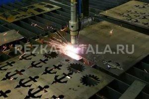 Торцовочная пила для резки металла в Казани