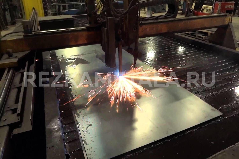 Разделительная резка металла в Казани