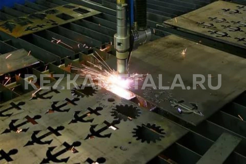 Резка металла кислородом в Казани