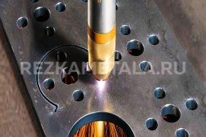 Услуги по резке металла в Казани