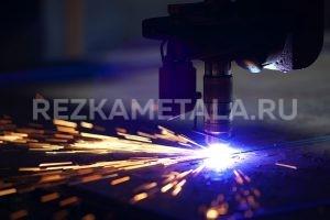 Резка металла на расстоянии в Казани