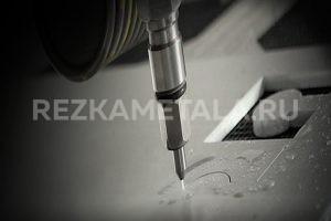 Стоимость лазерной резки металла за метр в Казани
