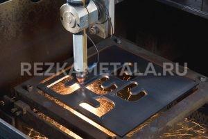 Резка и гибка металла в Казани