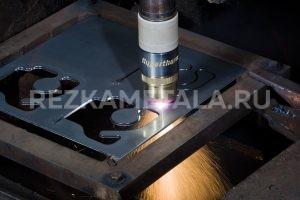 Сколько стоит плазменная резка металла в Казани