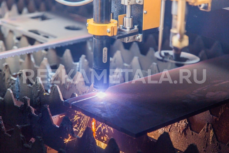 Резка металла под углом в Казани