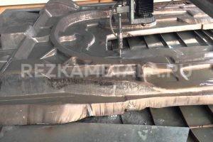 Ручная дуговая резка металлов в Казани