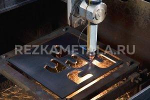 Резка листовой стали 14 мм в Казани