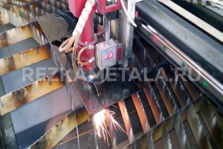 Резка металла 50 мм в Казани