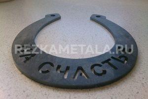 Гильотинная резка металла и гибка в Казани