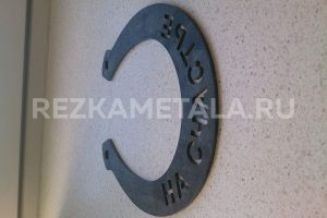 Электроэрозионная резка металла в Казани